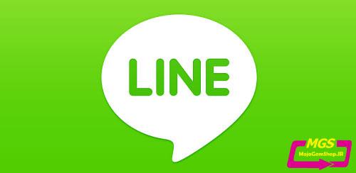 خرید کوین نرم افزار Line