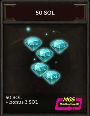 ۵۰ Sol بازی Darkness Reborn