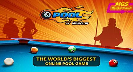 خرید سکه بازی ۸ Ball Pool