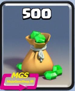 Clash Royale_500_mojogemshop_IR