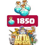 بسته ۱۸۵۰ تایی موجو