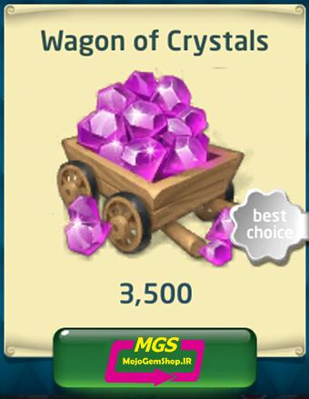 بسته ۳۵۰۰ جم Dragon World