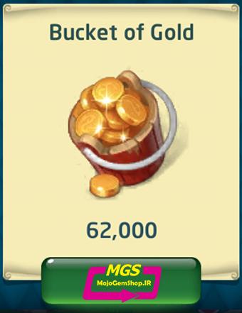 بسته ۶۲,۰۰۰ سکه Dragon World