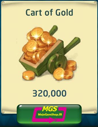 بسته ۳۲۰,۰۰۰ سکه Dragon World