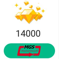 ۱۴۰۰۰ الماس نرم افزار Azar