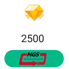 ۲۵۰۰ الماس نرم افزار Azar