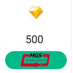 ۵۰۰ الماس نرم افزار Azar