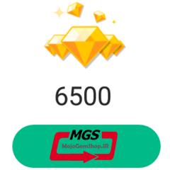 ۶۵۰۰ الماس نرم افزار Azar