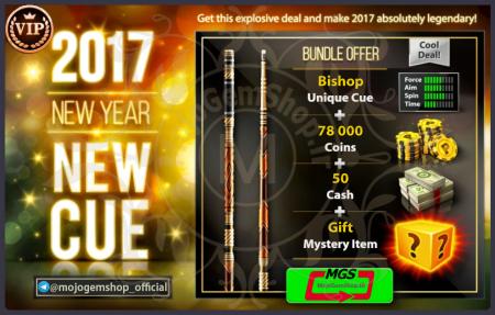 ایونت New Year بازی Ball Pool 8