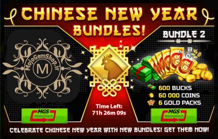 ایونت Chinese New Year 2 ( شامل ۶۰۰دلار، ۶۰،۰۰۰ سکه و ۶ گلد پک)