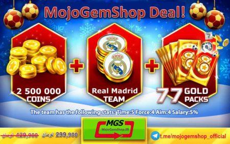 ایونت !MojoGemShop Deal