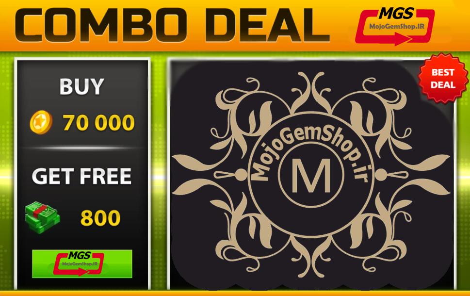 ایونت Combo Deal! 1 (شامل ۵۷۵۰ دلار، ۵۰۰،۰۰۰ سکه)