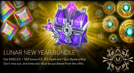 بسته LUNAR NEW YEAR BUNDLE Vain Glory
