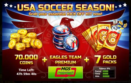 ایونت USA SOCCER SEASON ( شامل ۷ گلد پک، ۷۰،۰۰۰ سکه، تیم ویژه آمریکا)
