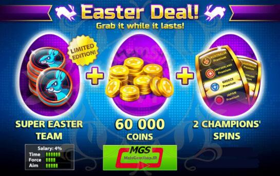 Easter Deal 5.99