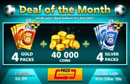 ایونت *Deal of the Month بازی ساکر استارز