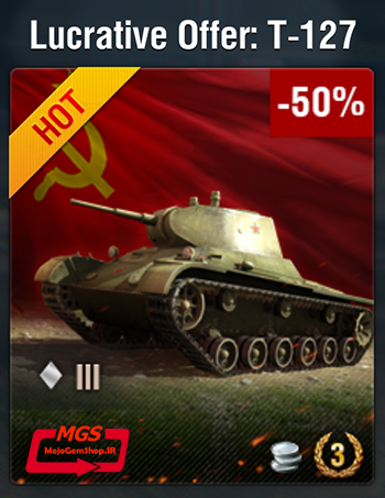 تانک T-127 بازی World of Tanks Blitz