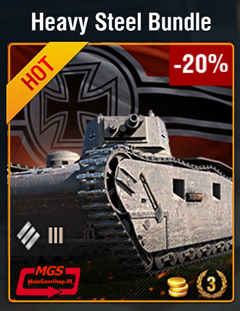 تانک Heavy Steel Bundle بازی World of Tanks Blitz