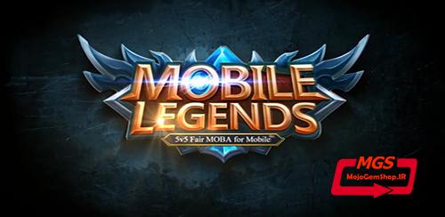 خرید الماس بازی Mobile Legends