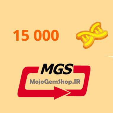 بسته ۱۵,۰۰۰ دی ان ای ( DNA ) بازی AGAR.IO