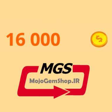 بسته ۱۶۰۰۰ سکه بازی AGAR.IO