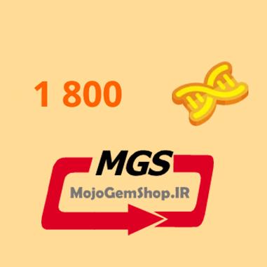 بسته ۱۸۰۰ دی ان ای ( DNA ) بازی AGAR.IO