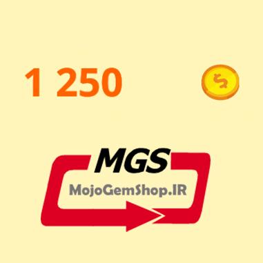 بسته ۱۲۵۰ سکه بازی AGAR.IO