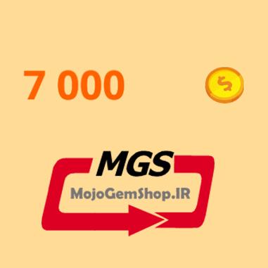 بسته ۷۰۰۰ سکه بازی AGAR.IO