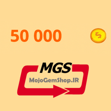 بسته ۵۰۰۰۰ سکه بازی AGAR.IO