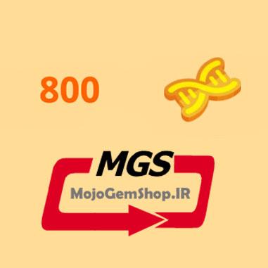 بسته ۸۰۰ دی ان ای ( DNA ) بازی AGAR.IO