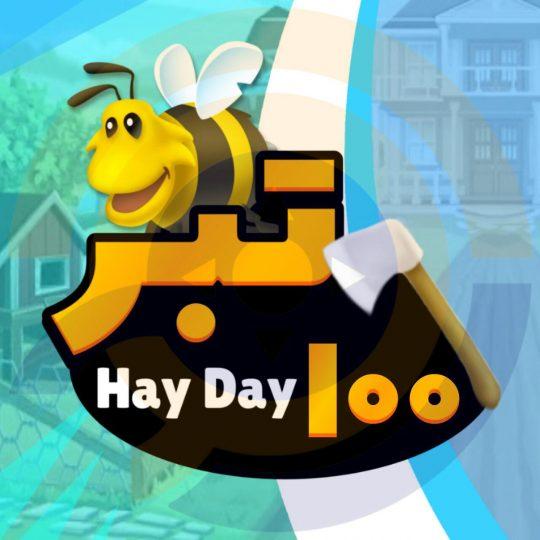 ۱۰۰ Axe بازی Hay Day