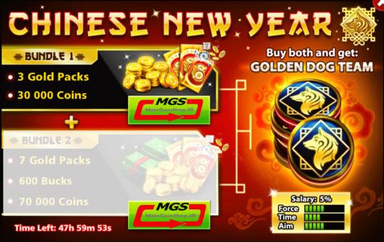 ایونت Chinese New Year 1A (شامل ۳ گلدپک و ۳۰،۰۰۰ سکه)