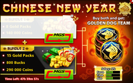 ایونت Chinese New Year 2B ( شامل ۸۰۰ دلار، ۱۵ گلد پک و ۲۹۰،۰۰۰ سکه)