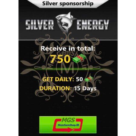 Silver Energy (شامل ۷۵۰ دلار، هر روز ۵۰ دلار به مدت ۱۵ روز)