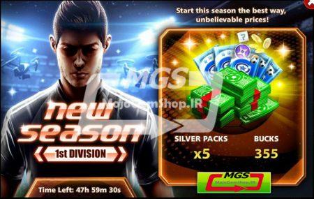 ایونت New Season 2 بازی ساکر استارز (۳۵۵ دلار، ۵ پک نقره ای)