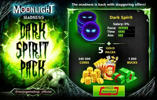 ایونت Moonlight Madness (شامل ۱۸۰۰ دلار، مهره ویژه، ۵ گلد پک و ۲۴۰ هزارسکه)