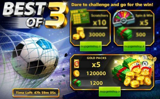 ایونت Best OF 3 (شامل ۱۲۰۰ دلار و ۵ گلد پک و ۱۲۰ هزار سکه)
