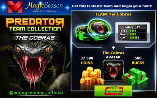 ایونت Predator (شامل ۵۰۰ دلار، مهره مار کبری ، آواتار مار کبری و ۳۷ هزار سکه)