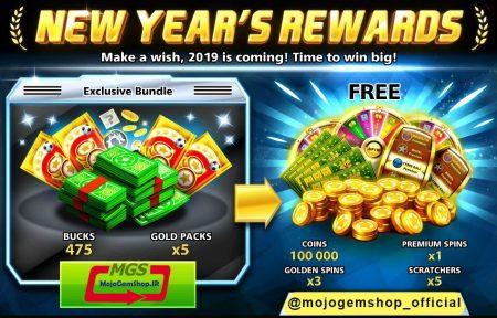 ایونت New Year Reward (شامل پریمیوم اسپین، ۵ گلدن اسپین و ۴۷۵ دلار، ۵ اسکرچ ، ۳ گلدن اسپین و ۱۰۰ هزار سکه)