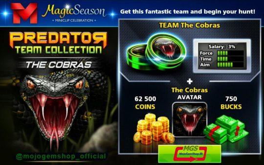 ایونت Predator (شامل ۷۵۰ دلار، مهره مار کبری ، آواتار مار کبری و ۶۲ هزار سکه)