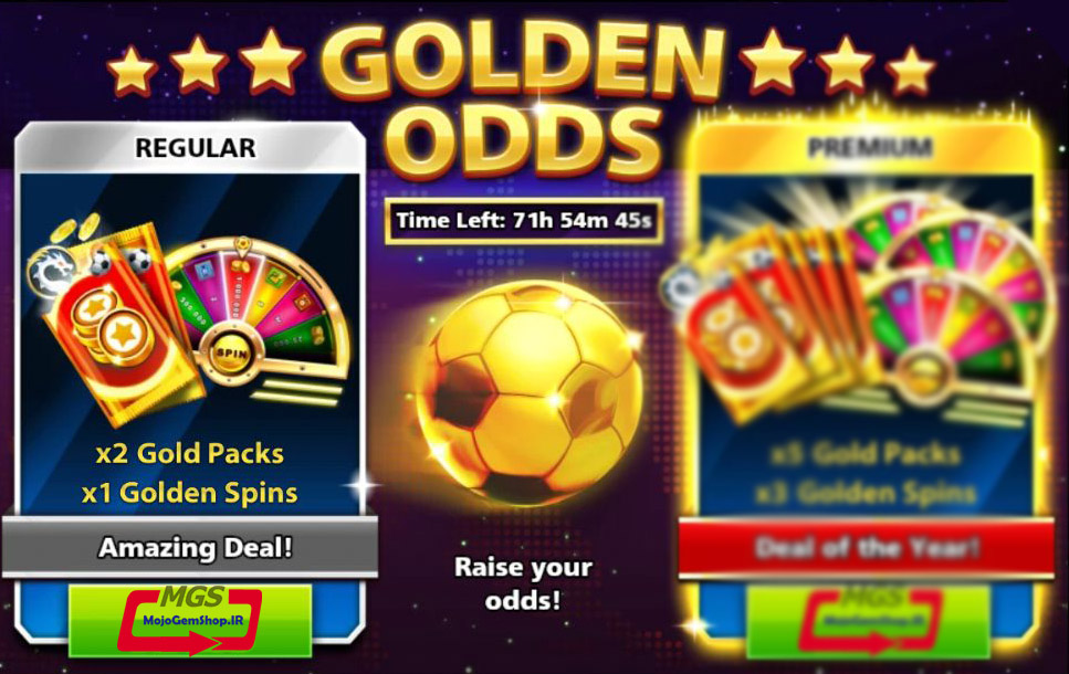 ایونت Golden ODDS (شامل ۲ گلد پک و ۱ گلدن اسپین )