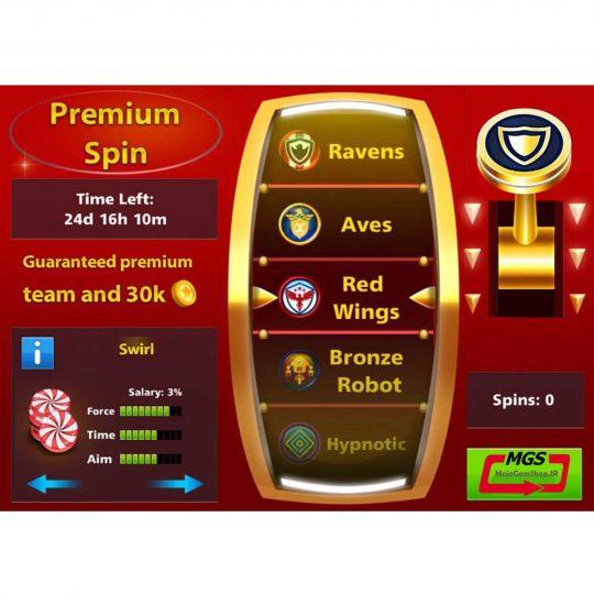 دسته قرعه کشی Premium Spin