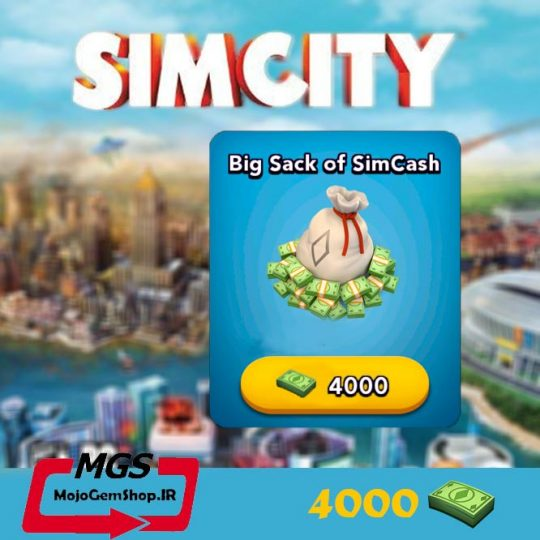 بسته ۴۰۰۰ دلار بازی Simcity