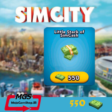 بسته ۵۵۰ دلار بازی Simcity
