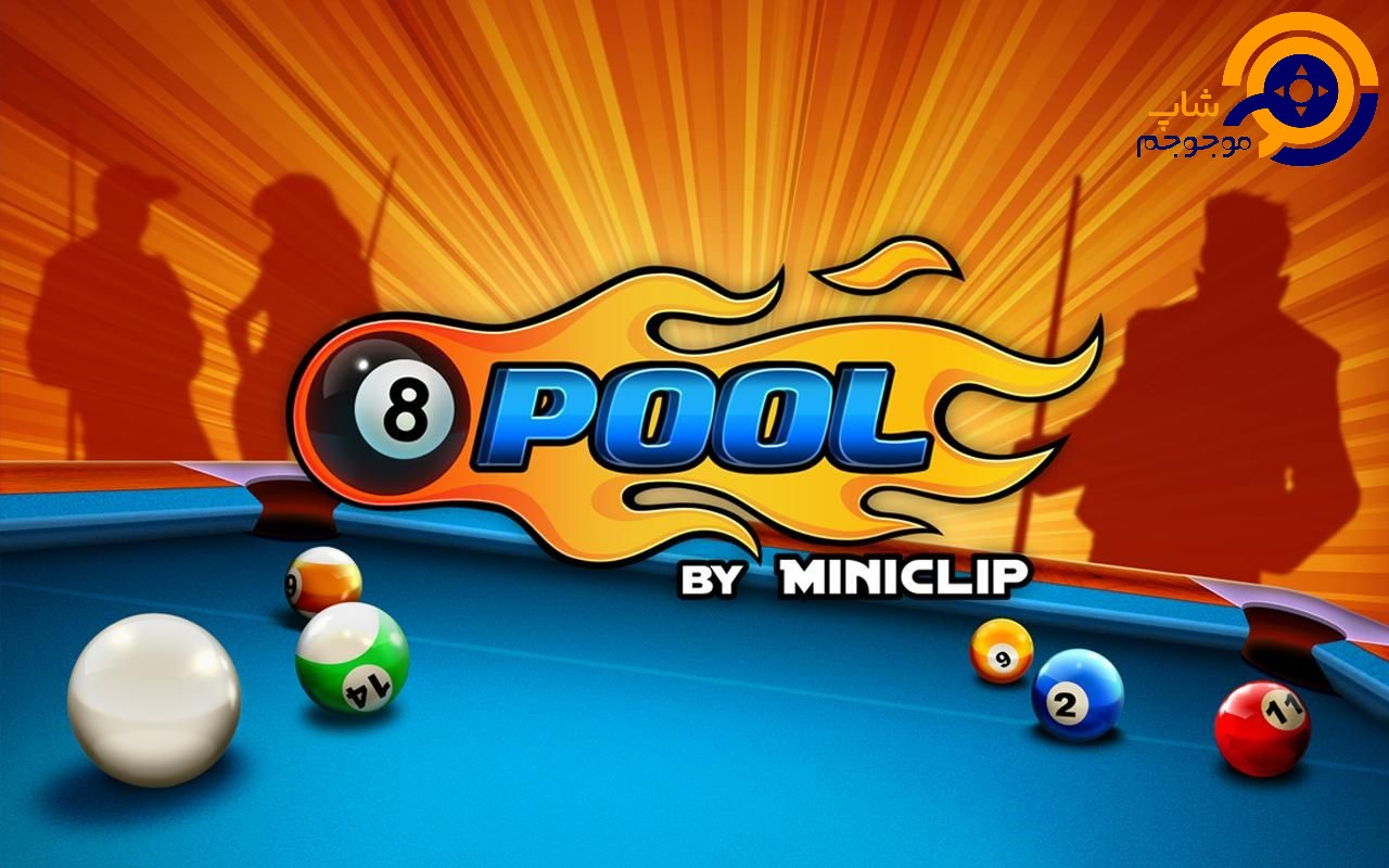 بازی بال پول 8 (Ball Pool 8)، خرید سکه - دلار