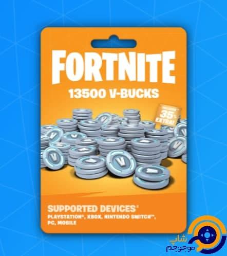 خرید ویباکس (V-Bucks)، فورتنایت (FORTNITE)
