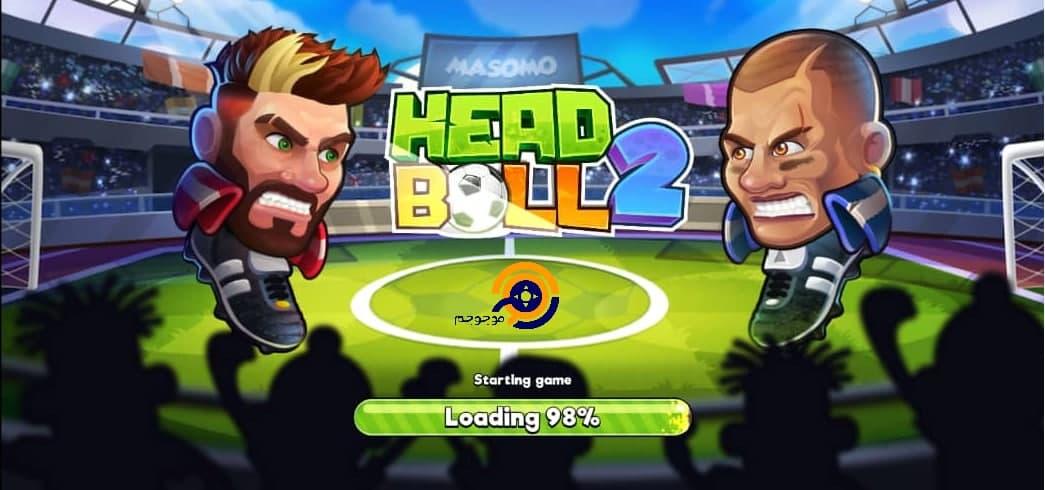 هدبال (Head Ball)، خرید جم (الماس) هدبال