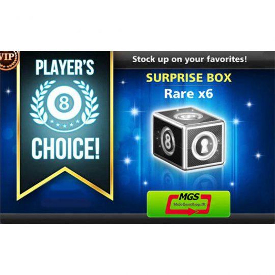 ایونت PLAYERS CHOICE (شامل ۶ SURPRISE RARE BOX)