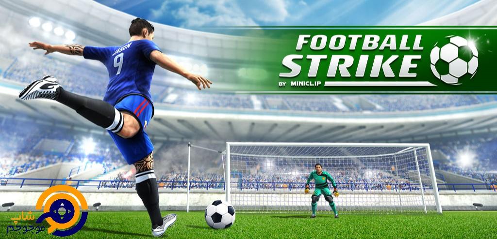 خرید سکه، دلار Football Strike