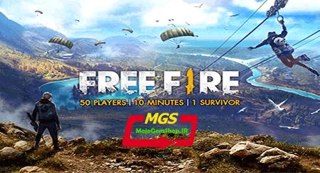 خرید جم بازی Free Fire